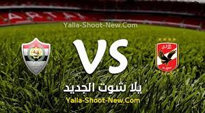 موعد مباراة الاهلي والانتاج الحربي اليوم الاربعاء 02-10-2019 في الدوري المصري