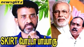 Writter Mathimaran Slams RSS and BJP Politics