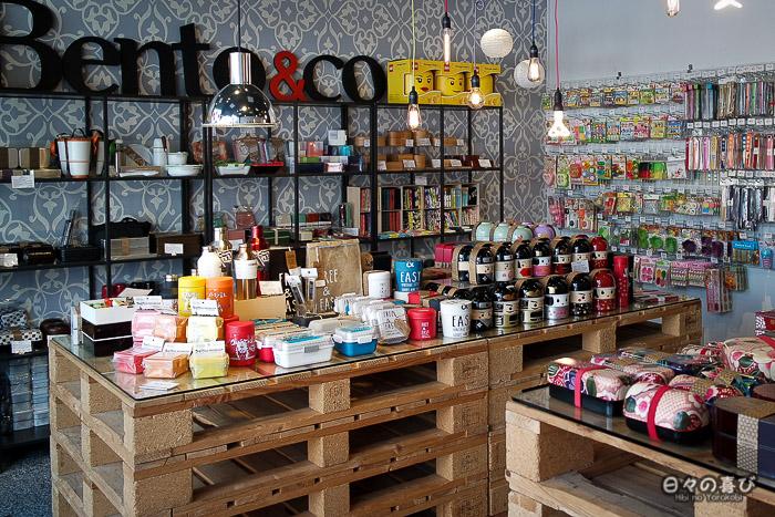 boutique bento and co kyoto