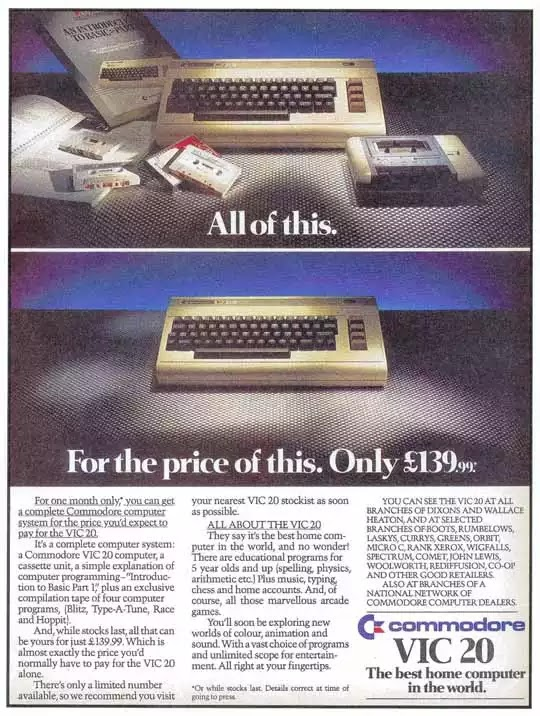 Old days' Computer Advertisements 23
