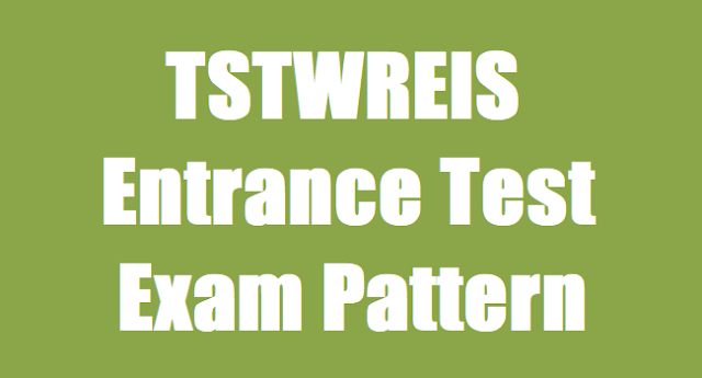 TSTWREIS Entrance test,Exam pattern,TS Gurukulam admissions