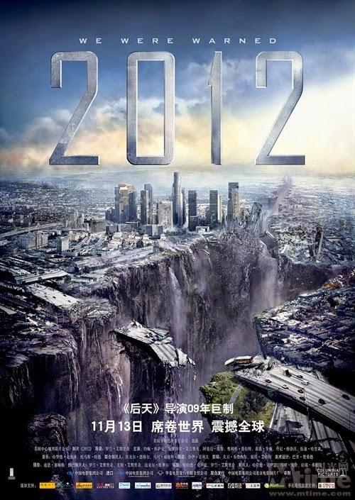 Năm Đại Họa - 2012 (2009)