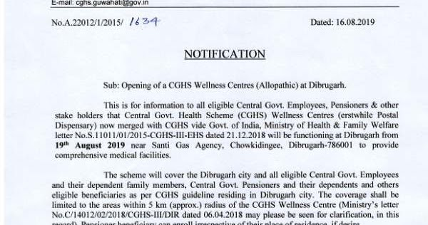 Chowkidingee, Dibrugarh: Opening of a CGHS Wellness Centres