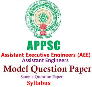 APPSC AEE & AE Model Question Paper 2017 Syllabus