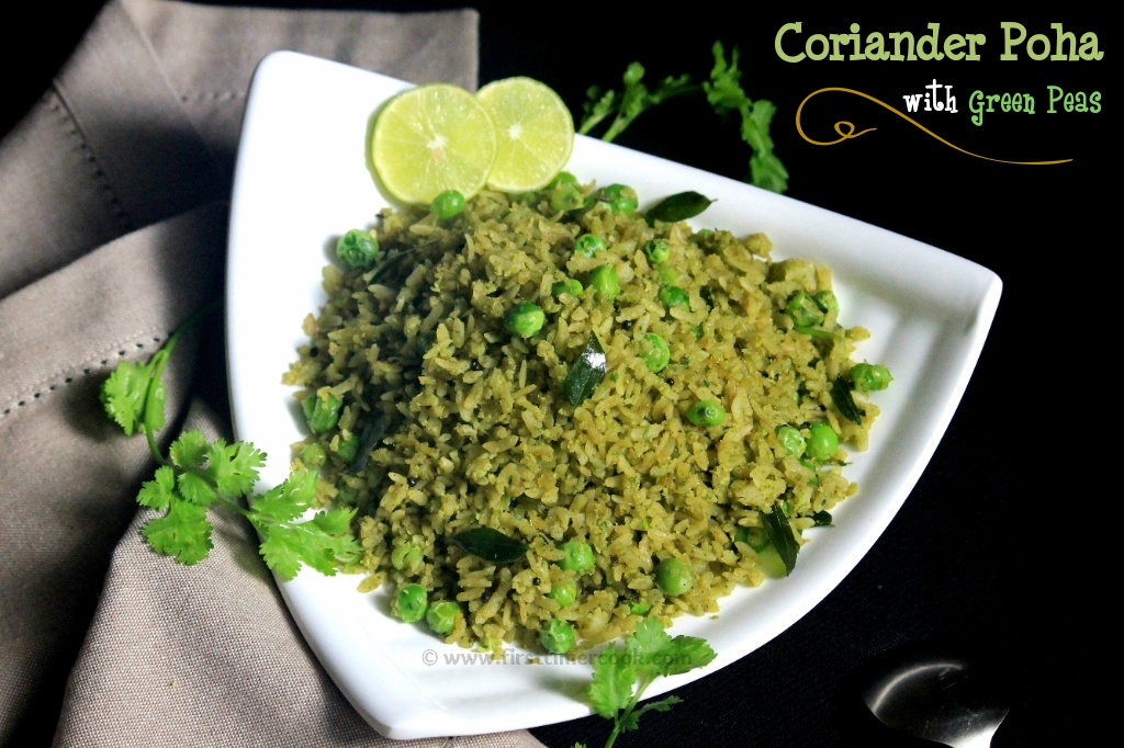 green peas how to cook