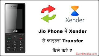 jio phone me xender kaise download kare