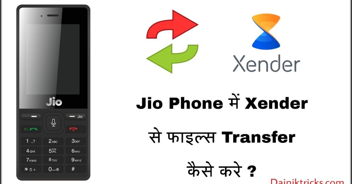 Jio Phone Me Xender Se Files Transfer Kaise Kare