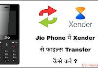 Jio Phone Me New Games Kaise Download Kare - Dainik Tricks
