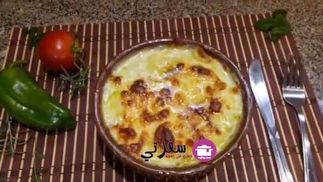 طاجن مكرونه بالسجق و الجبنه فاطمه ابو حاتي