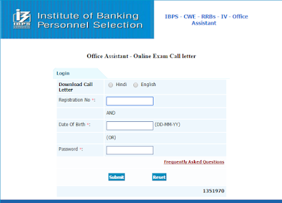 Download IBPS RRB PA Call Letter 2015
