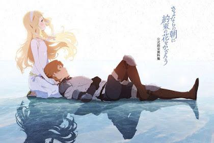 Download Anime Dragon Crisis Sayonara No Asa Ni Yakusoku No Hana Wo Kazarou Bd Subtitle Indonesia