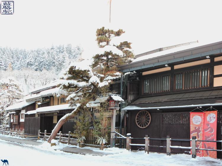 Le Chameau bleu - Blog Voyage Japon - Séjour au Japon - Takayama sous la neige
