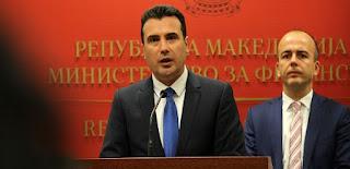 η-α-μέρκελ-υποδέχεται-τον-ζ-ζάεφ-για-να-του-δώσει-στήριξη-στην-«κλοπή»…-της-μακεδονίας-–-τα-σχέδια-του-βερολίνου