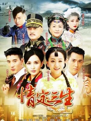 Xem Phim Tình Định Tam Sinh 2014