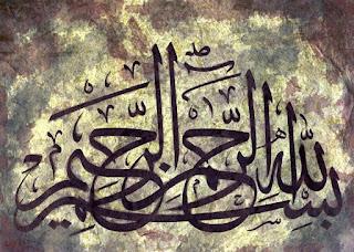 Kaligrafi Islam Tulisan Bismillah
