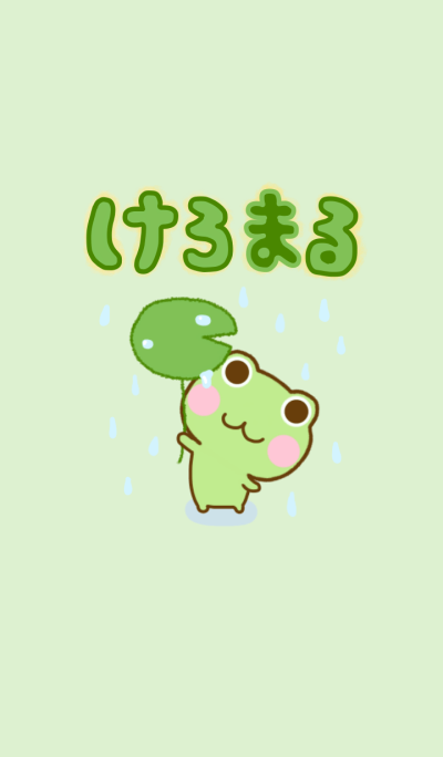 Frog Sticker friendly