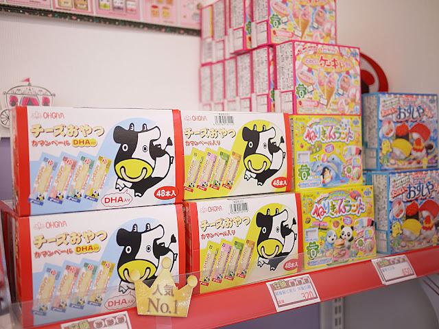P1290261 - 【熱血採訪】台中日本零食購物│逢甲安藤藥妝生活百貨讓你不用去日本也能買日貨貨(已結束營業