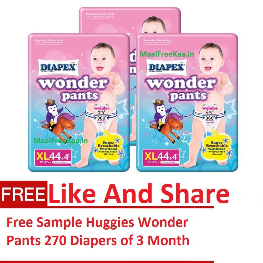 Free Sample Huggies Wonder Pants 270 Diapers of 3 Month - Freebie