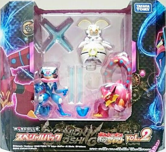 Ash Greninja figure Takara Tomy Monster Collection MONCOLLE 2016 movie Volcanion & Magearna special pack