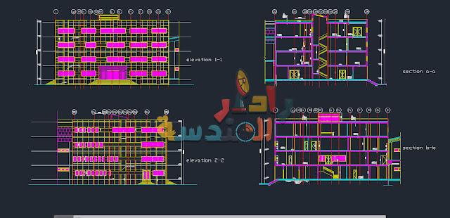 تحميل ملف أوتوكاد لــ مشروع مبنى صناعي لمصنع  Dwg