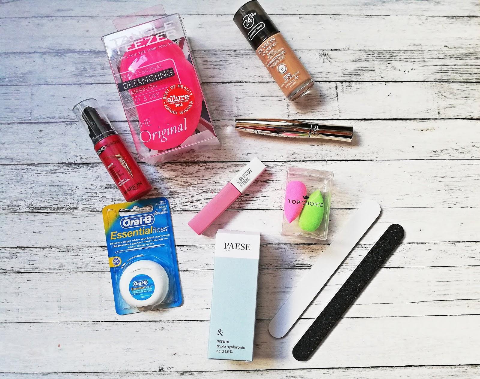 Ezebra.pl - zakupy kosmetyczne online