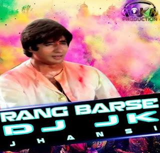 Rang-Barse-Bheege-Chunarwali-Silsila-DJ-JK-Jhansi