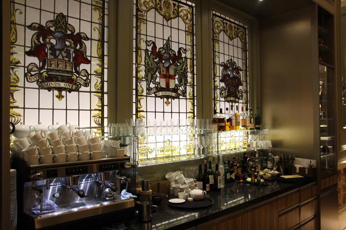 Andaz Lounge / Bar