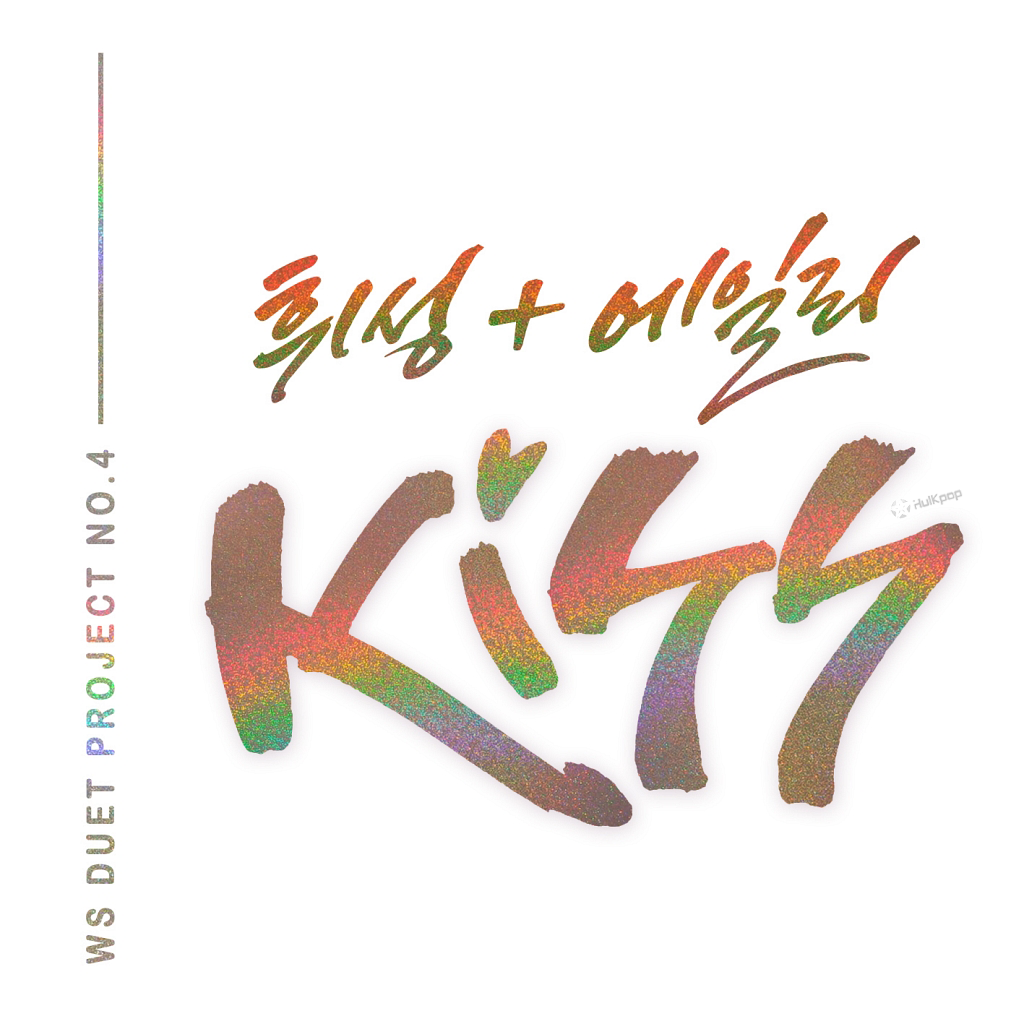 [Single] Wheesung, Ailee – WS Duet Project No.4 Kiss