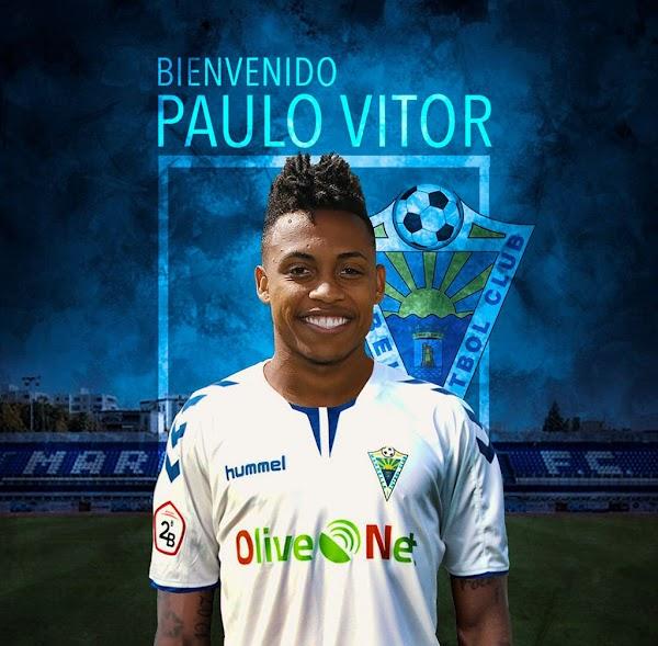 Oficial: Marbella FC, llega cedido Paulo Vítor