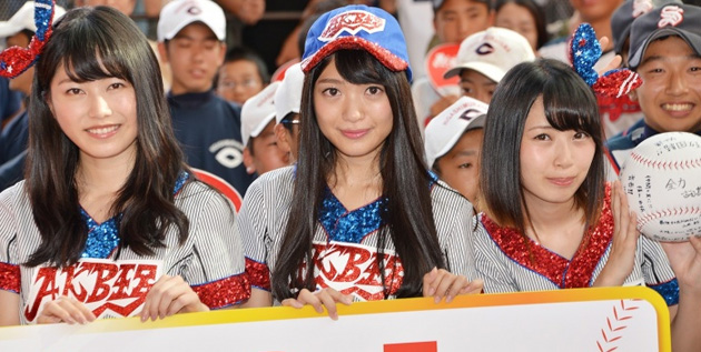 http://akb48-daily.blogspot.com/2016/08/48g-participates-nettoh-koshien-event.html