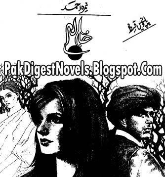 Haalim Episode 5 Novel By Nimra Ahmed Pdf Free Download