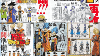 Dragon Ball Super movie characters designs