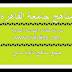 مناهج تانية مدني هندسة القاهرة الترم الاول