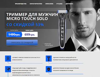 https://shopsgreat.ru/solo2/?ref=275948&lnk=2072529