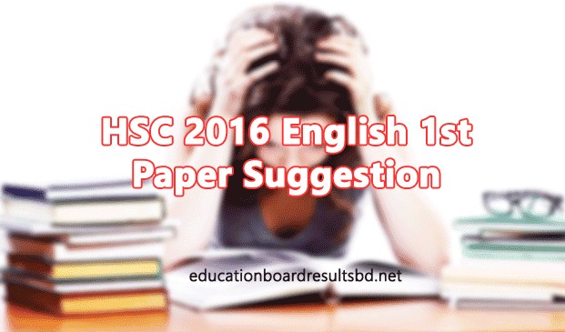 hsc english suggestion 2016, hsc english suggestion 2015, hsc english suggestion