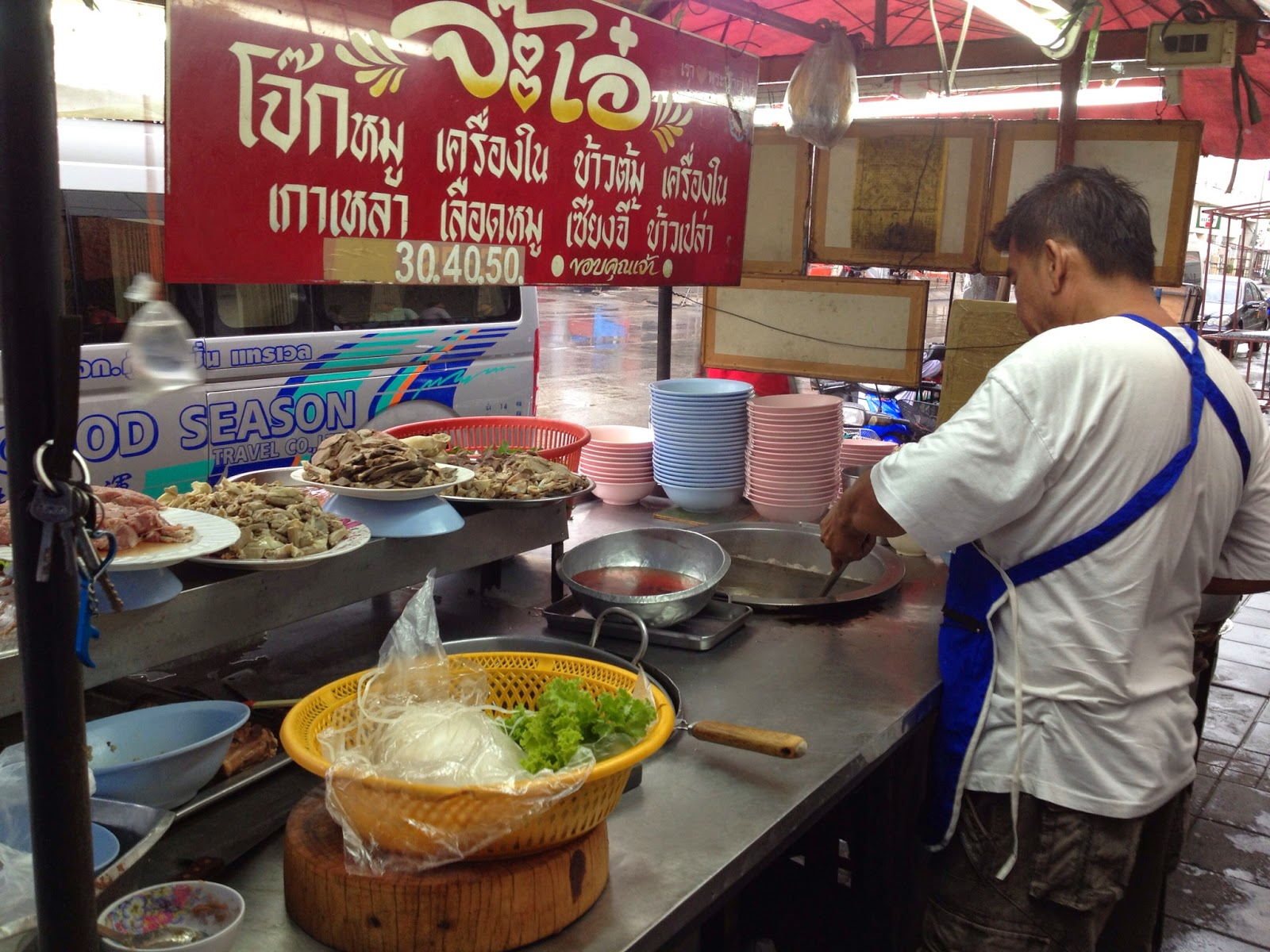 Chiang Mai - We were up early so we got ourselves a bowl of breakfast noodles