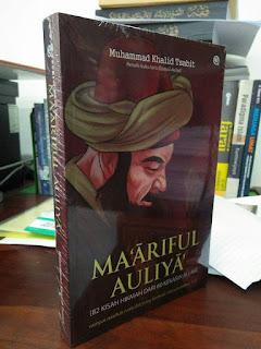 Buku MA'ARIFATUL AULIYA Toko Buku Aswaja Surabaya