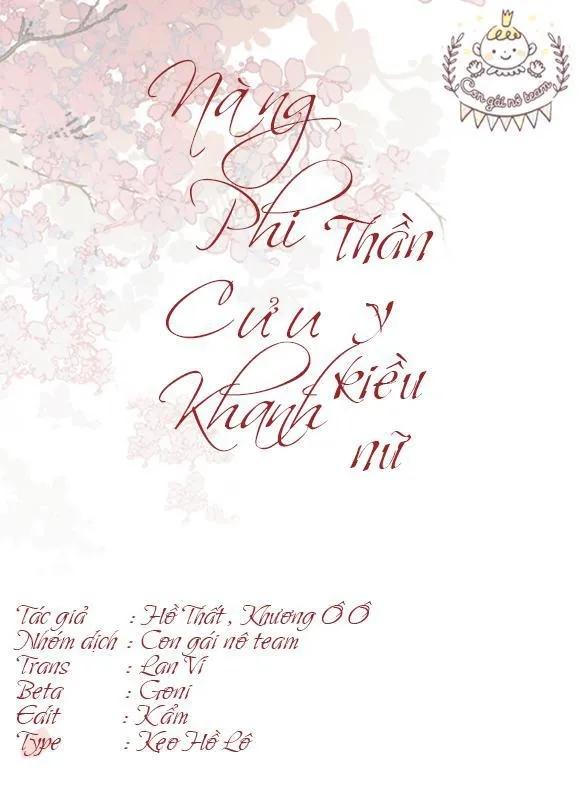 Nàng Phi Cửu Khanh - Thần Y Kiều Nữ chap 24 - Trang 1
