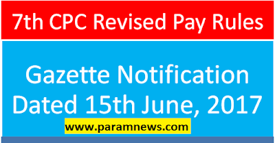 7th-cpc-revised-pay-rules-paramnews