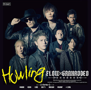 flow x granrodeo - howling download