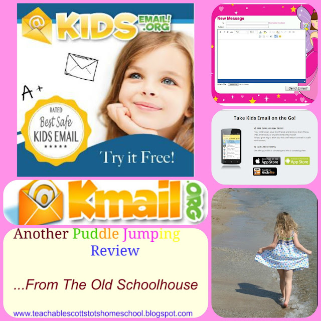 #hsreviews #kidsemail #emailforkids, Kids email, email for kids