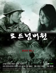 Xem Phim Đường Số 1 2010