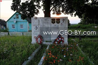 Пограничники 17го Краснознаменного пограничного отряда погибли в бою 17 сентября 1939 г.