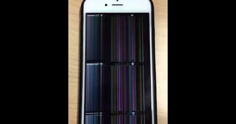 Seber Tech: How to Fix Screen Flickering Problem on iPhone ...