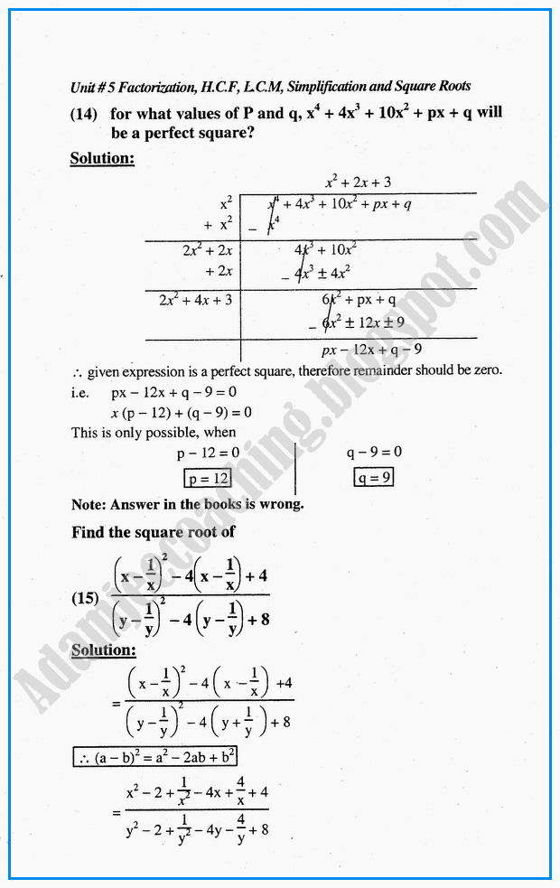 exercise-5-14-factorization-hcf-lcm-simplification-and-square-roots-mathematics-notes-for-class-10th