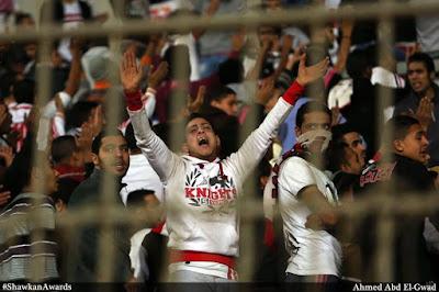 Zamalek Club fans
