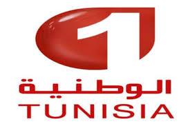 """مشاهدة البث الحي لقناة الوطنية 1 الاولى الارضية بث مباشر """" التلفزة التونسية al wataniya 1 اون لاين بدون تقطيع"""
