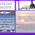 آيات قرآنية يساء فهمها