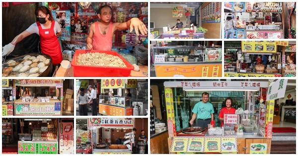 南投日月潭伊達邵商店街素食店家參考|在地美食小吃