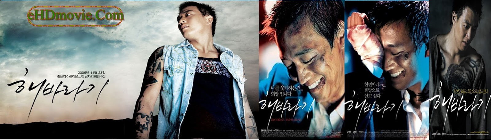 Sunflower 2006 Full Movie Korean 720p - 480p ORG BRRip 450MB - 950MB ESubs Free Download